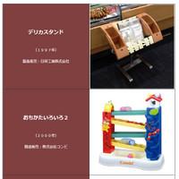 Blog1710142_2