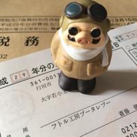 Blog1802111