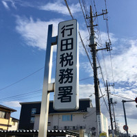 Blog1902231_2