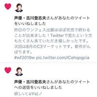 Blog1903164