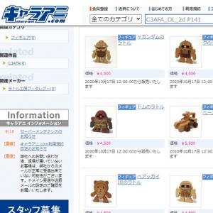 Blog2010101