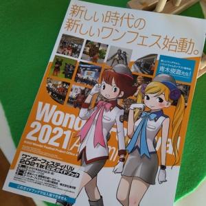 Blog2109201